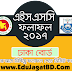 HSC Result 2017 Dhaka Board