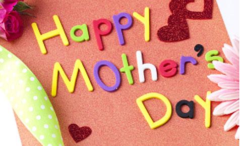 """اجمل رسائل عيد الام 2016 مكتوبة للتهنئة باحتفال """"عيد الام"""" .. مسجات مصوره Happy Mothers Day للست الوالدة والحموات"""