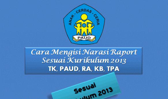 Narasi Raport TK B Semester 2 | Narasi Raport TK Sesuai Kurikulum 2013