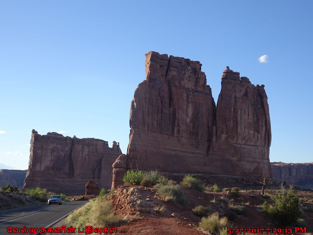 Arches National Park Rock Formations
