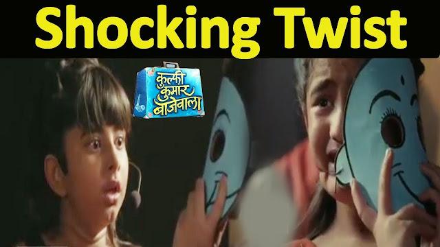 Big Twist : Sikandar blames Kulfi for breaking Amyra's heart Kulfi Kumar Bajewala