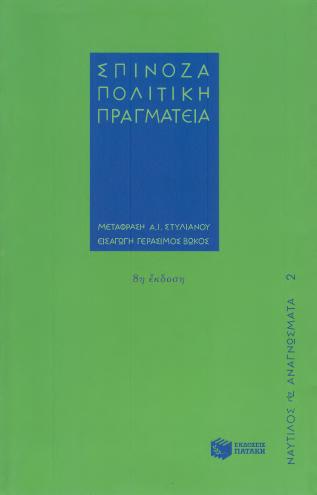 book contemporary theatre film and television