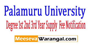 PU Degree 1st 2nd 3rd Year Supply Revaluation Fee Notification 2017