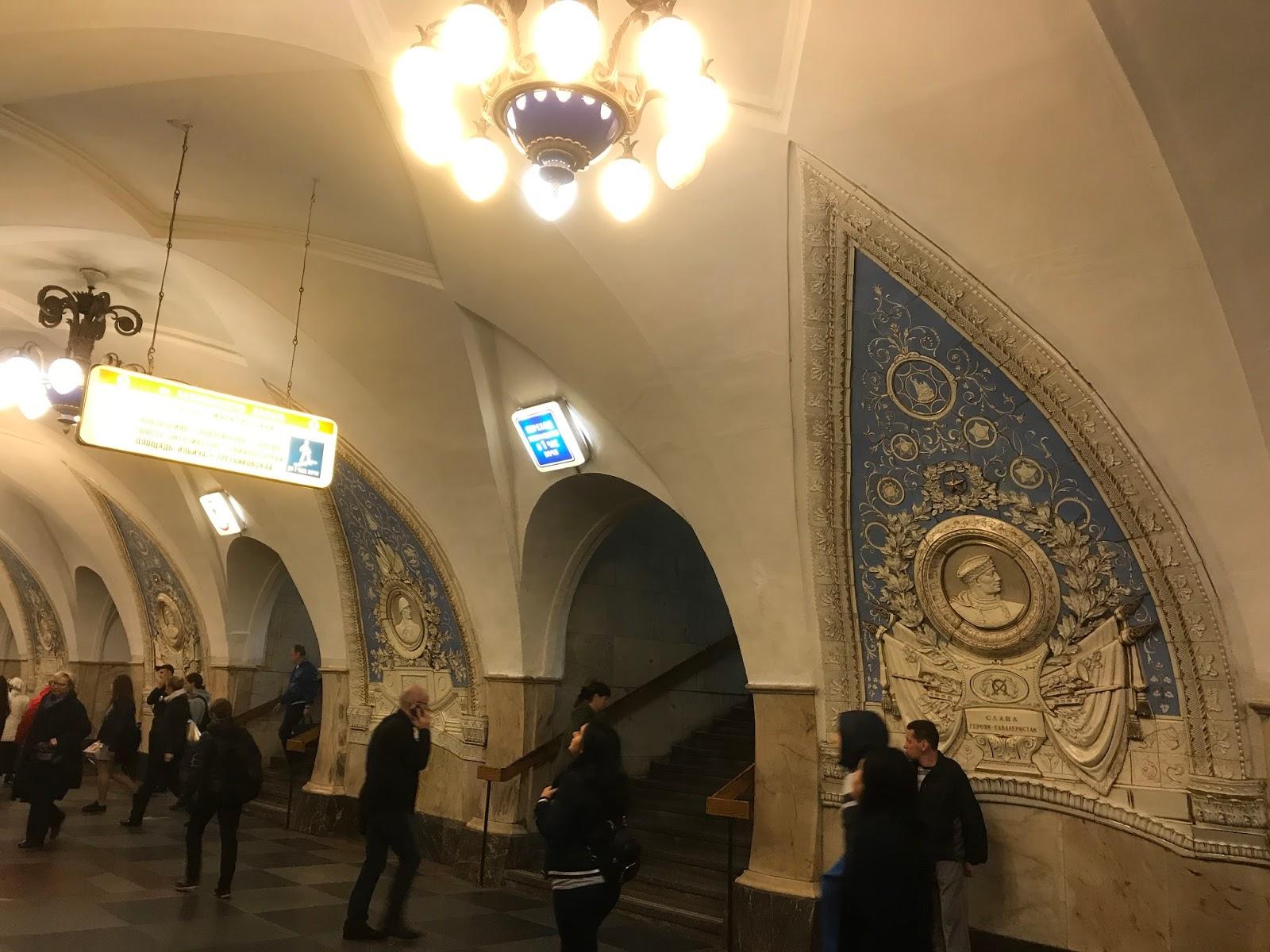 Taganscaya - Moscou