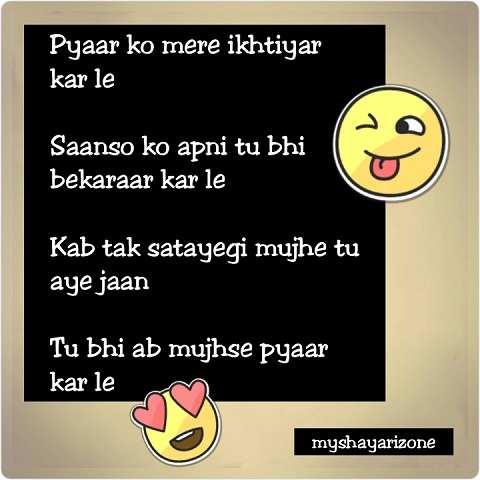 Latest Romantic Love Shayari Lines in Hindi for Whatsapp