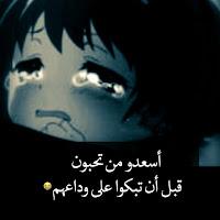 صور كلام حزين 2019 خلفيات حزينه مكتوب عليها