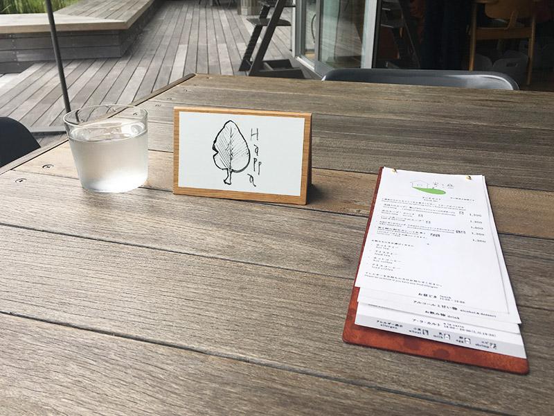 表参道のアート系複合施設SPIRAL5階にあるカフェ『家と庭』のテラス席