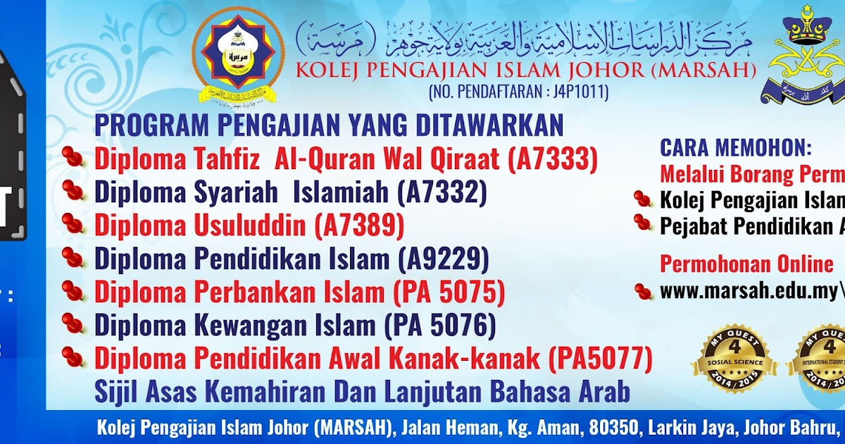 The Edvisor Malaysia Permohonan Diploma Pendidikan Islam Kolej Pengajian Islam Johor Marsah Ambilan Mei 2018 Untuk Laluan Kerjaya Guru Guru Sekolah Agama Kerajaan Negeri Johor