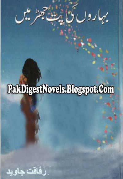 Baharon Ki Patjhar Mein Novel By Rafaqat Javed Pdf Free Download