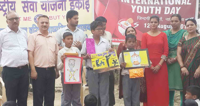 International Youth Day celebrated in Faridabad, honored meritorious students