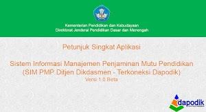 Download Petunjuk Pengisian Aplikasi SIM PMP