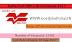 India Post Office Recruitment 2017 -13482 Gramin Dak Sevaks