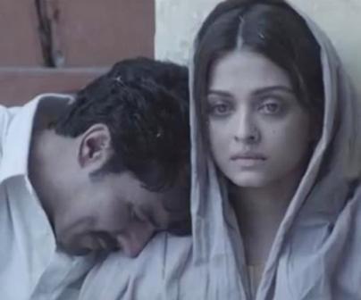 Dard Lyrics - Sarbjit 2016 | Sonu Nigam | Jeet Gannguli | Aishwarya Rai Bachchan