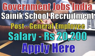 Sainik School Recruitment 2017 Apply Here