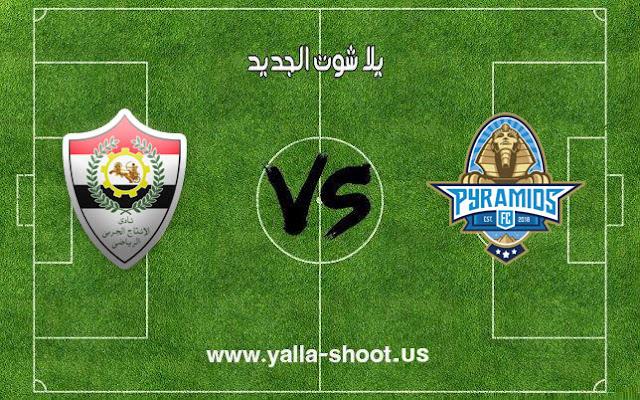 اهداف مباراة بيراميدز والانتاج الحربي اليوم 15-01-2019 الدوري المصري