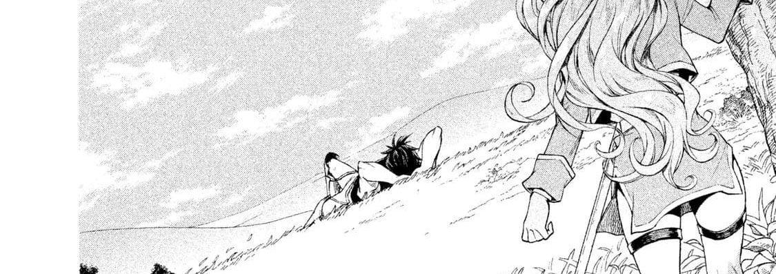 อ่านการ์ตูน Henkyou no Roukishi - Bard Loen ตอนที่ 1 หน้าที่ 21
