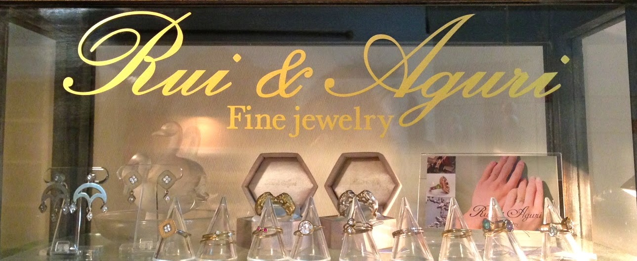 Rui and Aguri Fine Jewelry News Blog
