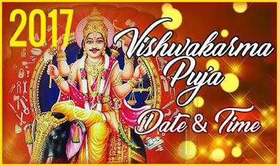 2017 Vishwakarma Puja Date & Time in India, 2017 Bishwakarma Puja Schedule, २०१७ विश्वकर्मा पूजा तारीख और समय