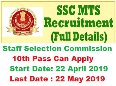 SSC MTS Exam 2019 - Staff Selection Commission Multi-Tasking Staff Examination 2019