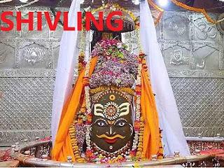 MAHAKALESHWAR SHIVLING IN UJJAIN,MADHYA PRADESH TOURISM