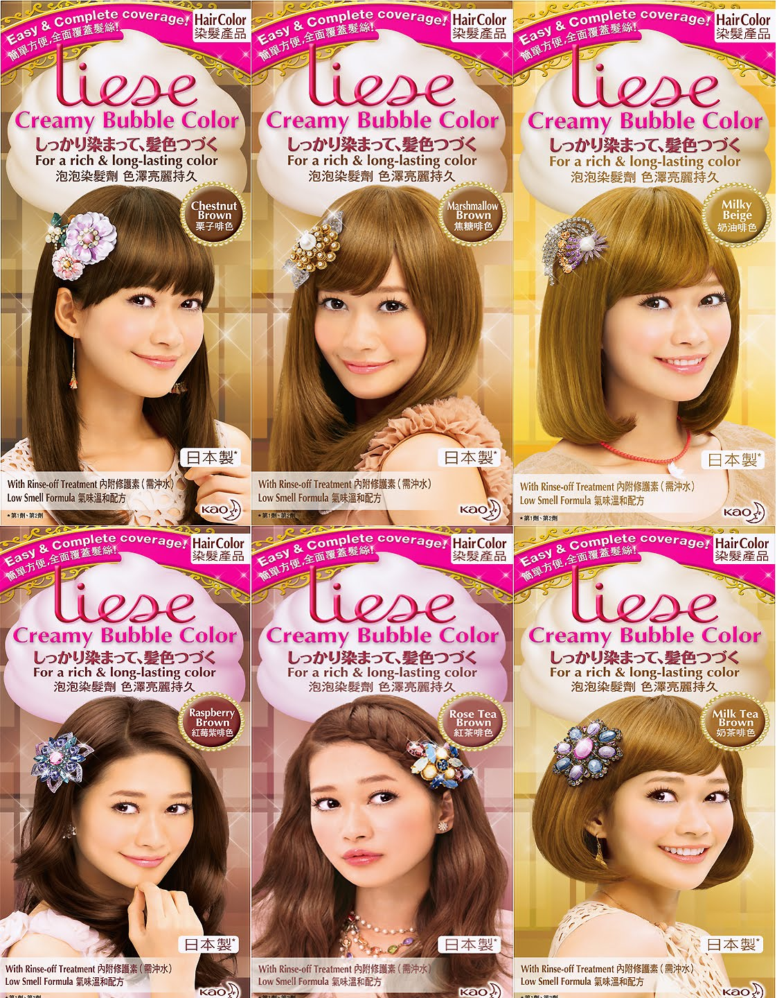 Reviews Liese Bubble Hair Dye In Rose Tea Brown Pinkislovebynix