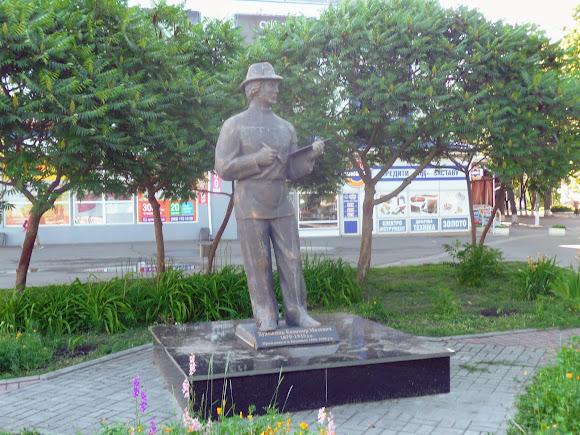 Конотоп. Памятник Казимиру Малевичу