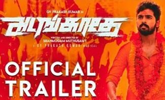 Adangathey – Official Trailer | G.V. Prakash Kumar, Surabhi | Shanmugam Muthusamy | Sarath Kumar
