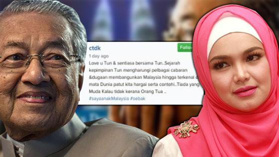 Selepas Buat Kenyataan Sokong Tun Mahathir, Siti Nurhaliza Kini Kena 'Pulau'?
