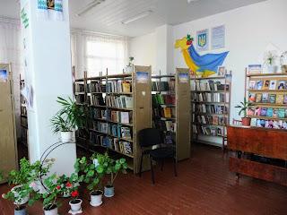 Межова. Районний будинок культури. Бібліотека
