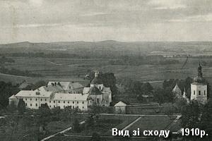 Вид монастиря зі сходу 1910р.