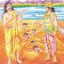 యక్ష ప్రశ్నలు - Yaksha Prasnalu
