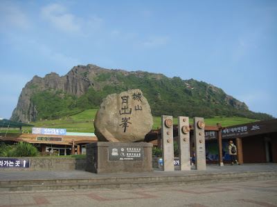 SEONGSAN SUNRISE PEAK