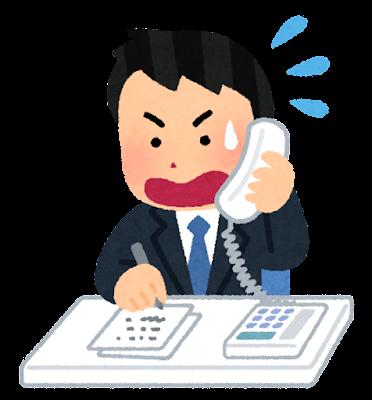 電話対応に追われる会社員のイラスト(男性)