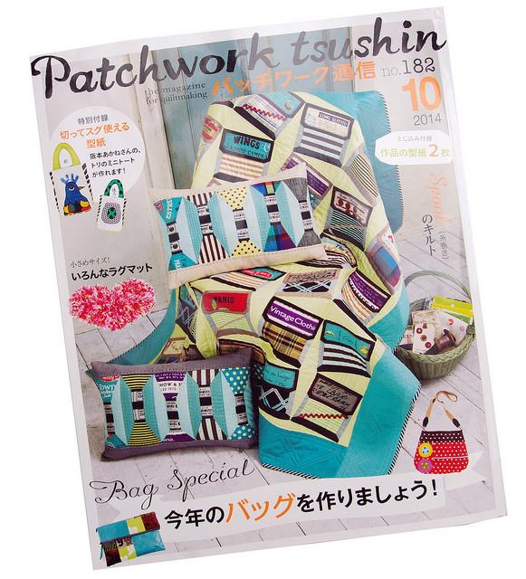 Patchwork Tsushin 182