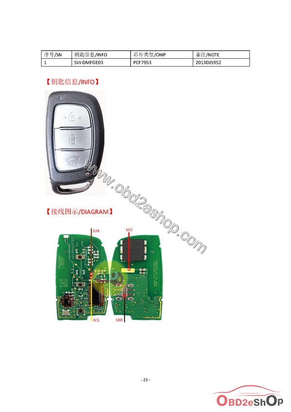 jmd-handy-baby-ii-remote-unlock-wiring-diagram-23