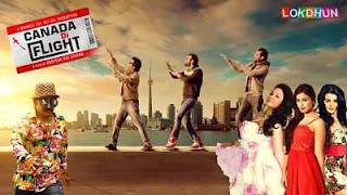 Canada Di Flight (2016) Punjabi 300MB DVDRip