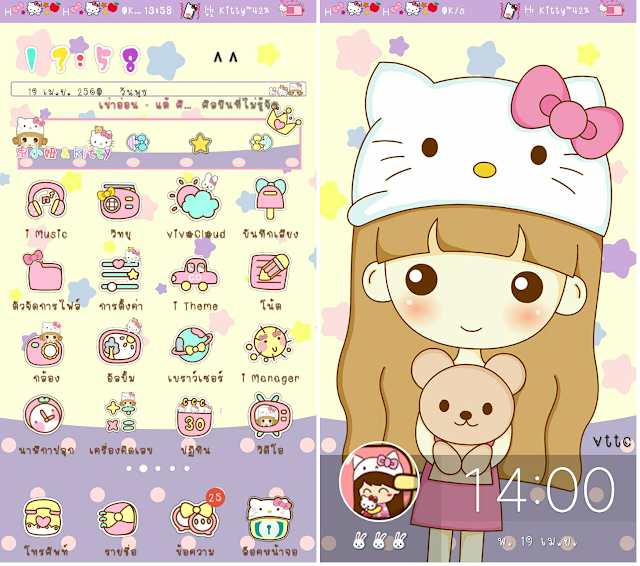 Kitty Theme V2