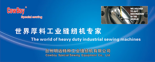 Heavy duty industrial sewing machines