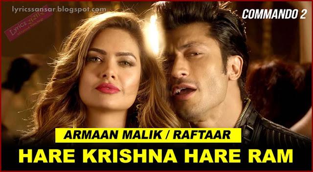 Hare Krishna Hare Ram Lyrics : Commando 2 | Armaan Malik & Raftaar