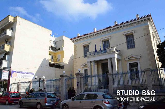 4 νέα τμήματα για την Τουριστική Σχολή – ΙΕΚ Πελ/σου στο Άργος