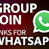 [*Latest*] Shayari WhatsApp Groups Invite Links, Hindi Shayari WhatsApp
