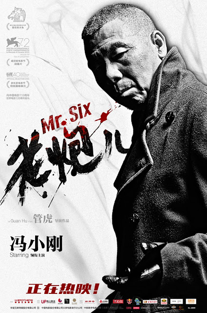 Feng Xiao Gang Mr.Six