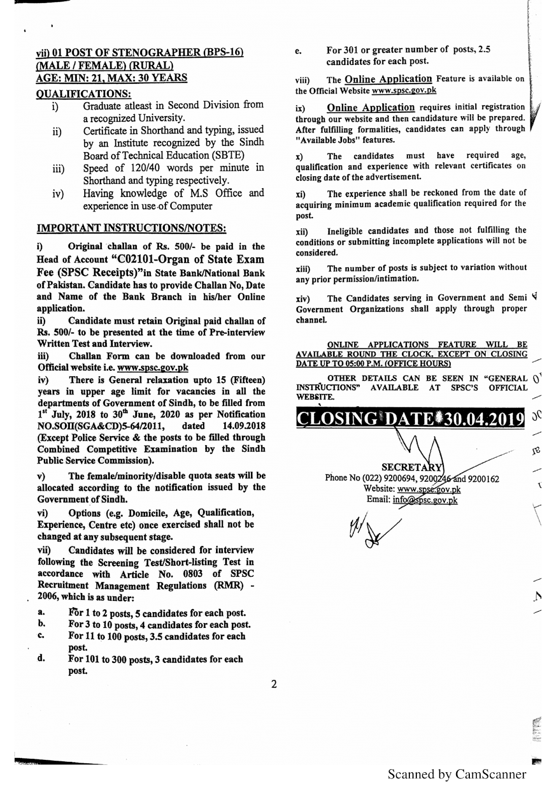 SPSC Advertisement 06/2019 Page No. 2/2