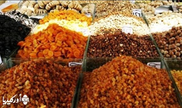 أسعار ياميش رمضان في مصر 2017 تعرف على سعر ياميش رمضان