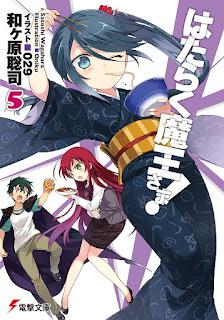Baca Light Novel Hataraku Maou-Sama Volume 5 Bahasa Indonesia