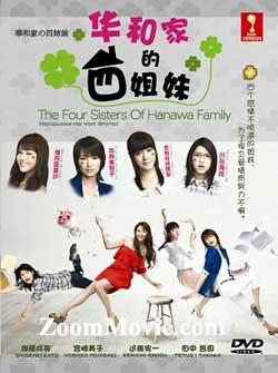 Bốn Chị Em Nhà Hanawake