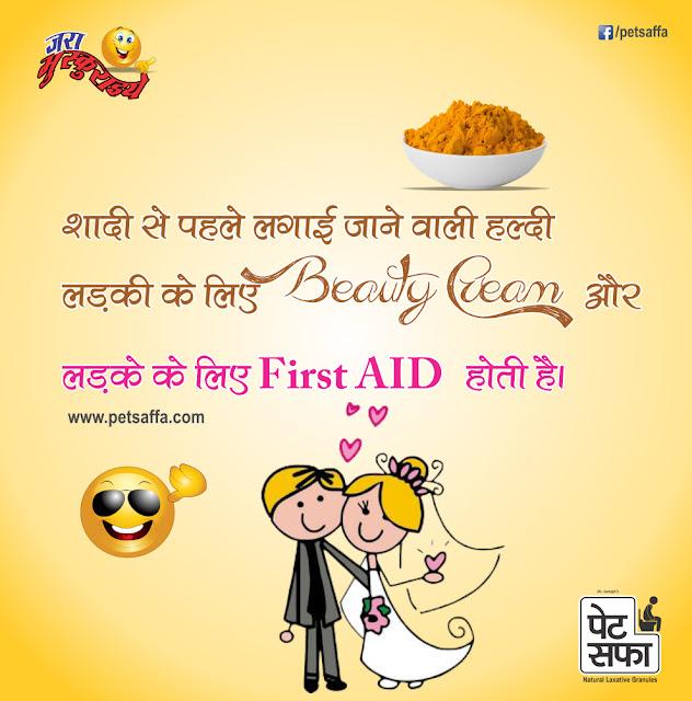 Best Jokes & Chutkule in Hindi