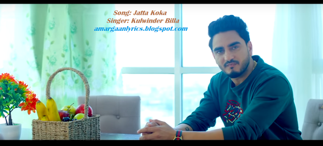 jatta koka lyrics - kulwinder billa | kulwinder billa - jatta koka lyrics 2019