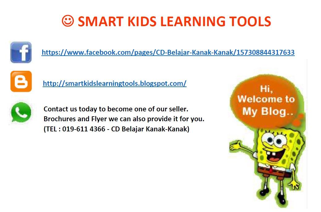 Av smart study tools