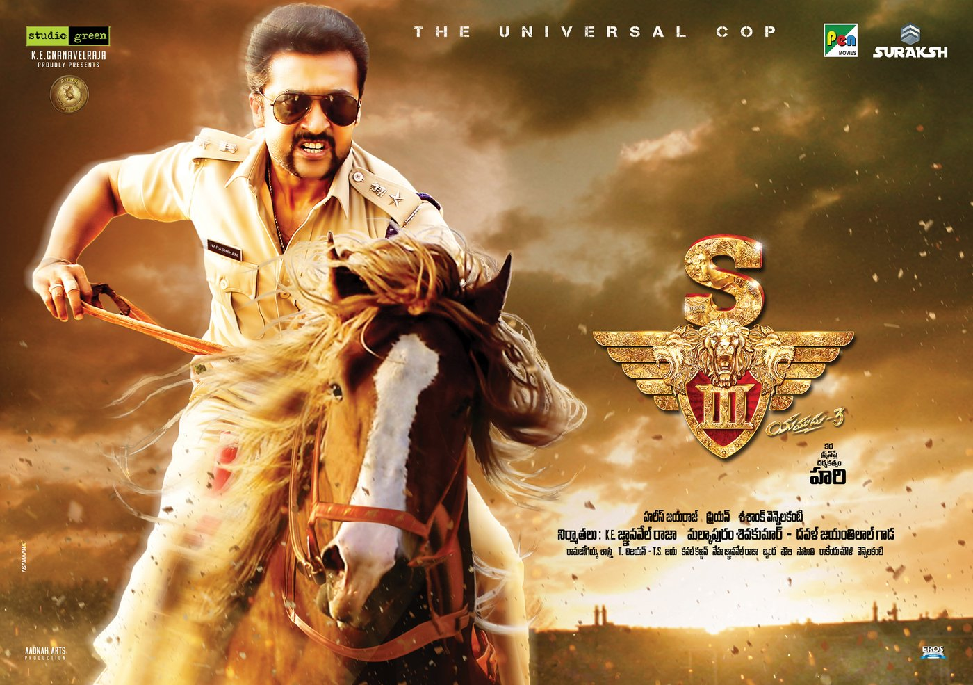 Singam 3 Telugu wallpapers-HQ-Photo-9